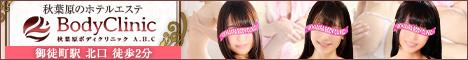 6063_banner_468_60.jpg