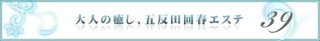 10124_banner_468_60.jpg