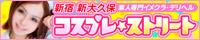 10561_banner_468_60.jpg
