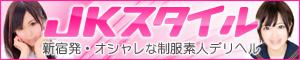 11381_banner_468_60.jpg