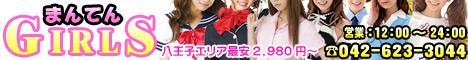 12369_banner_468_60.jpg