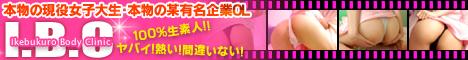 12504_banner_468_60.jpg