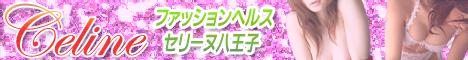 14670_banner_468_60.jpg