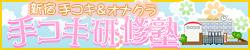 21014_banner_468_60.jpg