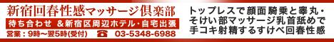 21129_banner_468_60.jpg