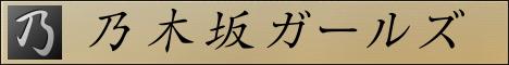 24465_banner_468_60.jpg
