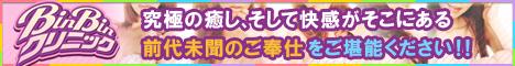24963_banner_468_60.jpg