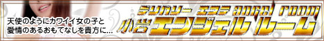 25190_banner_468_60.jpg