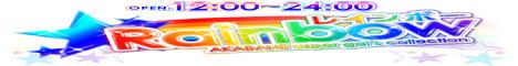 25279_banner_468_60.jpg