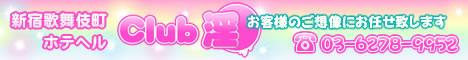 25774_banner_468_60.jpg