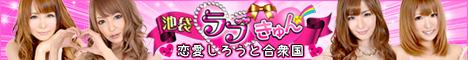 26131_banner_468_60.jpg