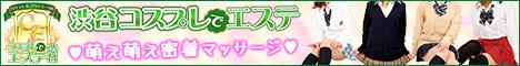 26442_banner_468_60.jpg