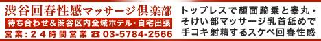 26473_banner_468_60.jpg