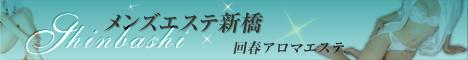 27264_banner_468_60.jpg