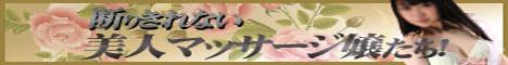 27499_banner_468_60.jpg