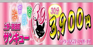 27810_banner_3_2.jpg