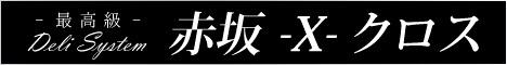28477_banner_468_60.jpg