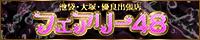 29432_banner_200_40.jpg