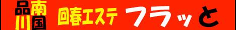 26487_banner_468_60.jpg