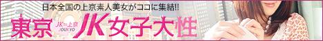 29612_banner_468_60.jpg