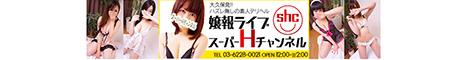 29669_banner_468_60.jpg