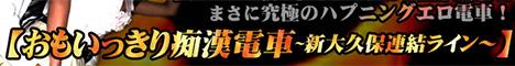 29054_banner_468_60.jpg