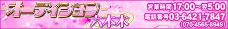 29802_banner_468_60.jpg
