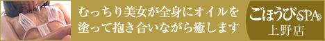 29928_banner_468_60.jpg