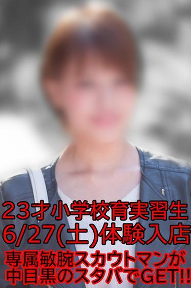 item_1578501_31333_1.jpg