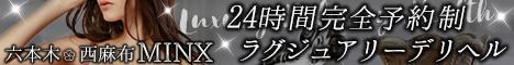 29658_banner_468_60.jpg