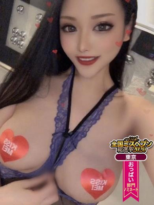 item_1588845_31438_1.jpg